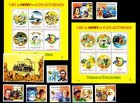 Afrique centrale - Paquet de timbres - Neufs
