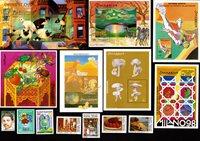 Somalie, Togo, Tunisie, Ouganda - Timbres-poste - Frais - Paquet de timbres - Neufs