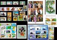 Afrika, diverse lande - Frimærkepakke - Postfrisk