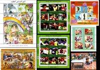 Angola, Ghana, Guinée, Guinée Bissau, Libye - Paquet de timbres - Neufs