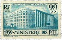 France - YT 424 - Neuf
