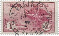 France 1926 - YT 231 - Oblitéré