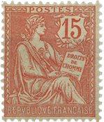 France - YT 125 - Neuf