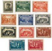 Monaco 1922-23 - YT 54-64 - Ubrugt