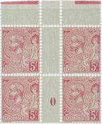 Monaco - 1891/1894 - YT 21, neuf