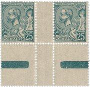 Monaco - 1891/1894 - YT 16, neuf
