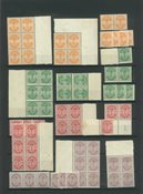 Danmark - Våbentype, ubrugt, enkeltmærker, 4- og 6  -blokke
