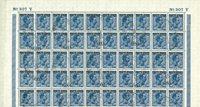 Danmark - AFA 9 stemplet postfærge i 50-blok