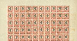 Antilles danoises - AFA 28 neuf avec ch. en bloc de 50, armoiries