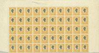 Antilles danoises - AFA 29 neuf avec ch. en bloc de 50 timbres, armoiries
