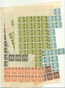 Suède - AFA 98+106+108-110 timbres provisoires 1918