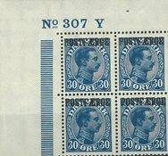 Danmark - AFA 9 ubrugt postfærge marginalblok 3 07Y
