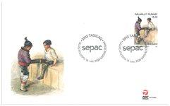 SEPAC 2020: Kunstværk i nationalsamling - FDC/Sæt