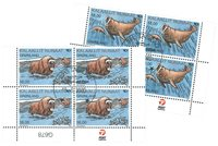 Norden 2020: Mammals - Date cancellation - Block of four lower marginal