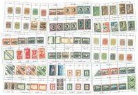 Africa - Collezione di circa 3.000 francobolli nuovi su libretti