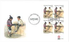 SEPAC 2020: Kunstværk i nationalsamling - FDC/4