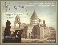 Armenien - UNESCO Abbed Komi - Postfrisk miniark
