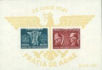 Rumænien - AFA 684 ubrugt miniark