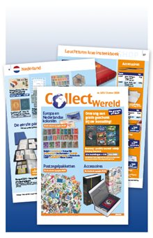 Collect Wereld - CW2003