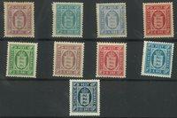 Danemark - Lot avec 9 timbres service neufs avec ch.