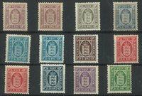 Danemark - Lot avec 12 timbres service neufs avec ch.