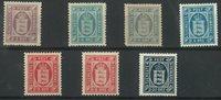 Danemark - Lot avec 7 timbres service neufs avec ch.