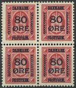 Danemark - AFA 83-83y neuf sans ch. bloc de 4