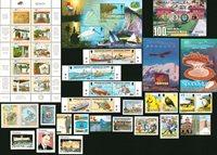 Amérique du Sud divers pays - Paquet de timbres  -  Neufs