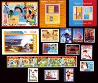 Equateur, Pérou, Sainte-Hélène, Suriname, Uruguay - Paquet de timbres  - Neufs