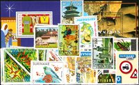 Suriname - Frimærkepakke - Postfrisk