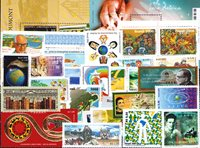 Brasilia - Postimerkkipakkaus - Postituoreena