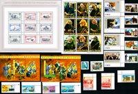 Mexique, Montserrat, Panama, St. Martin, États-Unis, USA - Paquet de timbres - Neufs