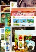 Saint Vincent - Paquet de timbres - Neufs