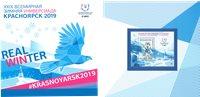 Russische Federatie - 29e Winter Universiade met overdruk - Postfris souvenirvelletje