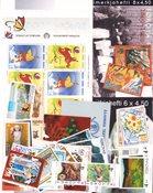 Albanie, Bosnie, Chypre, îles Féroé, Grèce - Timbre-poste - Frais - Paquet de timbres - Neufs