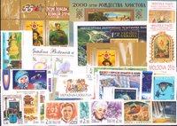 Moldavie, Russie, Ukraine - Paquet de timbres - Neufs