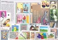 Italie, Liechtenstein, Luxembourg, Malte - Paquet de timbres - Neufs