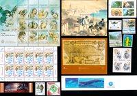 Europa diverse lande - Frimærkepakke - Postfrisk