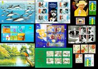 Aurigny, Gibraltar, Guernesey, île de Man, Jersey - Paquet de timbres - Neufs