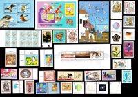 Andorra, Østrig, Belgien, Frankrig, Tyskland, Gibraltar, Italien - Frimærkepakke - Postfrisk