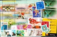 Norvège - Paquet de timbres - Neufs