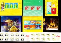 Portugal - Paquet de timbres - Neufs