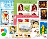 Roumanie - Paquet de timbres - Neufs