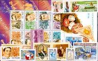 Russie - Paquet de timbres - Neufs