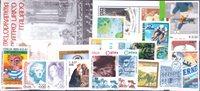 Italien - Frimærkepakke - Postfrisk