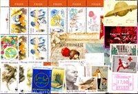 Belgien - Frimærkepakke - Postfrisk