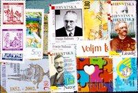 Kroatien - Frimærkepakke - Postfrisk