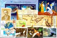 Chypre - Paquet de timbres - Neufs