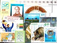 Estonie - Paquet de timbres - Neufs