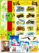 France - Paquet de timbres - Neufs